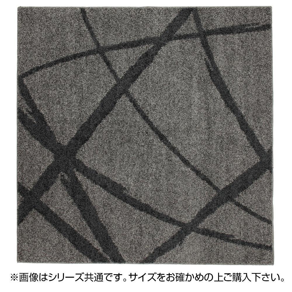 【クーポンあり】【送料無料】タフトラグ ボールド 約130×190cm GY 270058709 フリースシャギーで手触り滑らか。