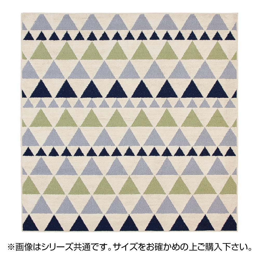 【クーポンあり】【送料無料】タフトラグ ボルグ(折り畳み) 約185×240cm G 270042076 大小の三角が並んだオシャレなデザイン。