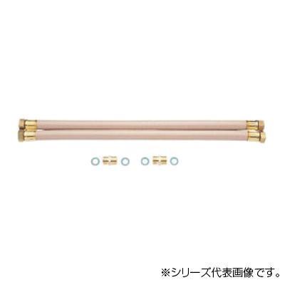 【送料無料】三栄 SANEI ペアホース T42S-13X2000