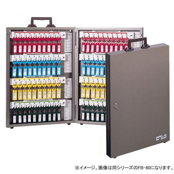 【クーポンあり】【送料無料】TANNER キーボックス FBシリーズ FB-20