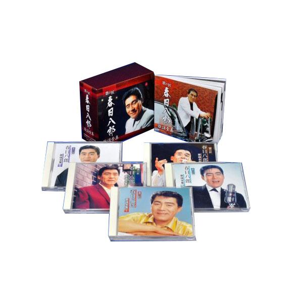 【クーポンあり】【送料無料】歌の匠 春日八郎 歌謡全集 NKCD-7571~5 デビュー曲から、貴重な軍歌まで収録した歌謡全集!