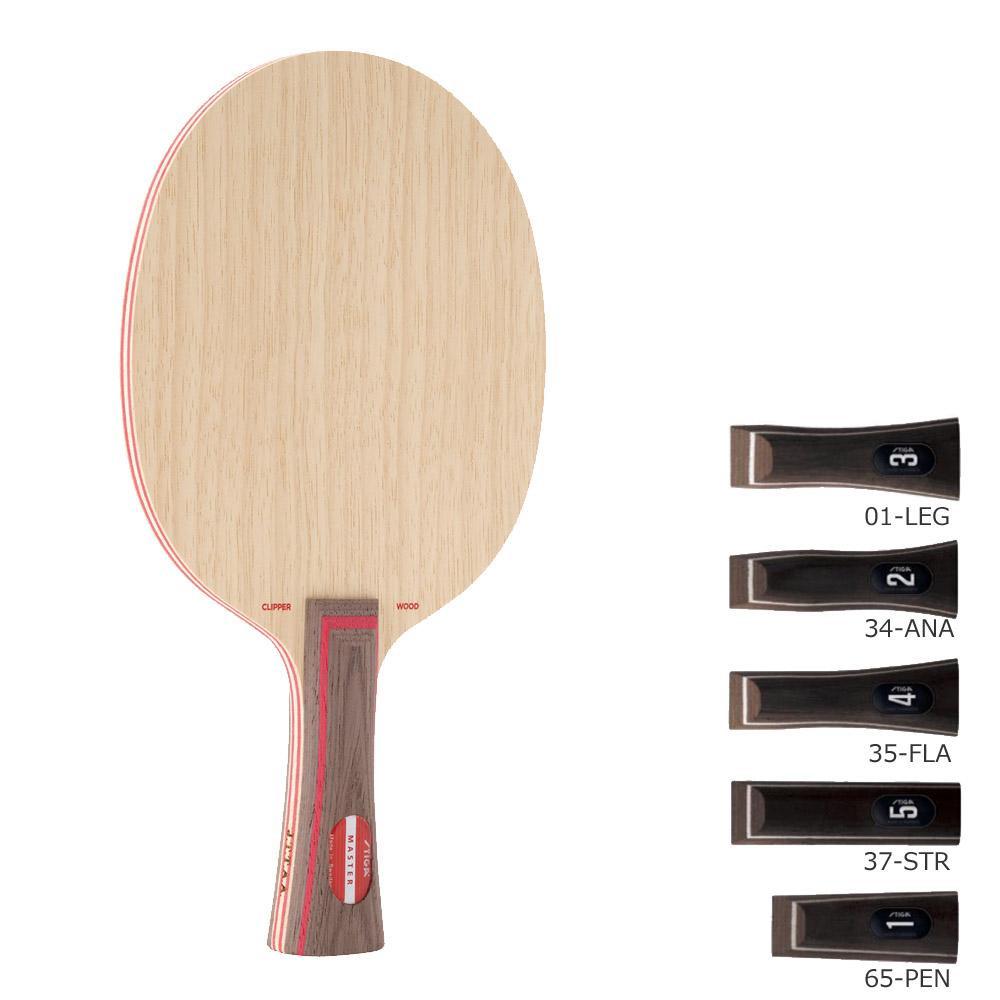 【クーポンあり】【送料無料】1020 卓球ラケット クリッパーウッド 心地よいスピード感と打球感が特徴のラケット。