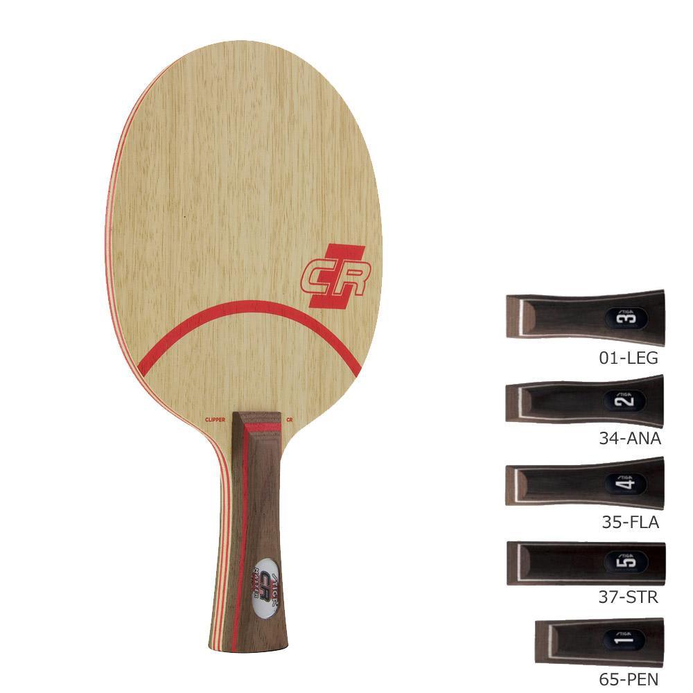 【クーポンあり】【送料無料】1025 卓球ラケット クリッパーCR 心地良い打球感に重量感、スピード感が特徴のラケット。