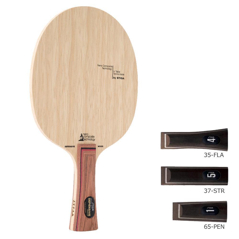 【送料無料】1027 卓球ラケット 卓球ラケット ディフェンシブウッドNCT【送料無料】1027 コントロール性を重視したラケット。, 飯山町:fd242b5c --- officewill.xsrv.jp