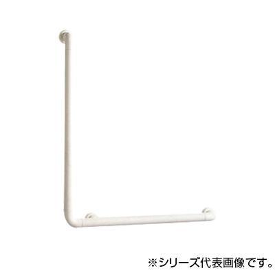 【クーポンあり】【送料無料】三栄 SANEI ソフトバーL型 W580-E 左右兼用のL型のソフトバー。