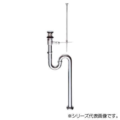 【送料無料】三栄 SANEI ポップアップSトラップ H700T-38