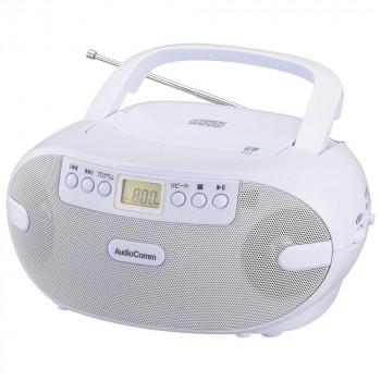 送料無料 ポータブルCDラジオ クーポンあり 定番の人気シリーズPOINT ポイント 入荷 OHM 海外並行輸入正規品 AudioComm RCR-873Z ホワイト