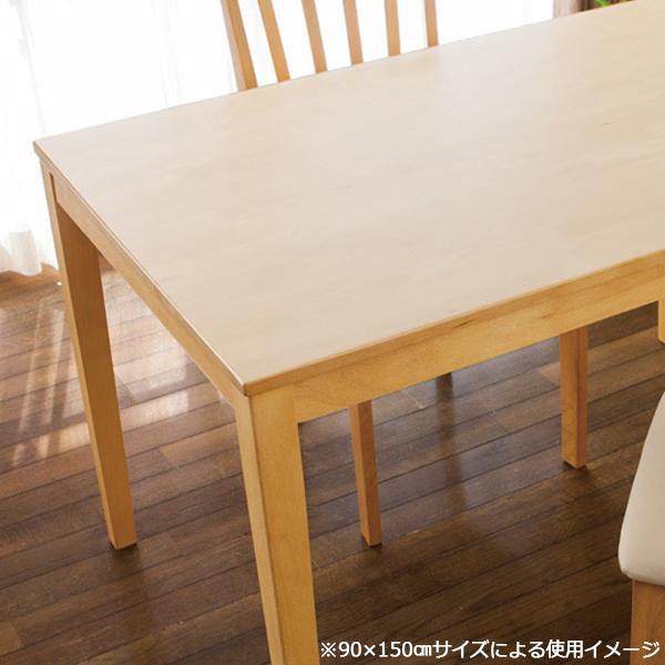 【クーポンあり】【送料無料】貼ってはがせるテーブルデコレーション 45×2000cm TO(透明) KTC-透明 ピタッと貼れてキレイにはがせる、貼るテーブルクロスです。