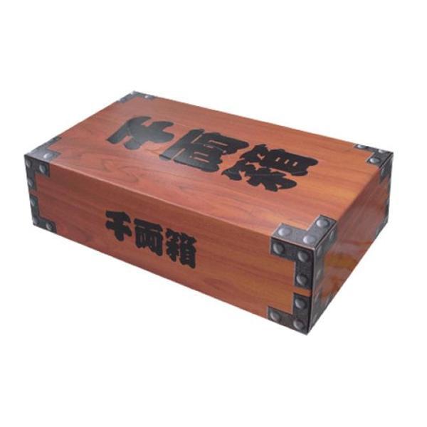 【クーポンあり】【送料無料】お金シリーズ 千両箱 BOXティッシュ 50個入 7273 千両箱モチーフのボックスティッシュ!!
