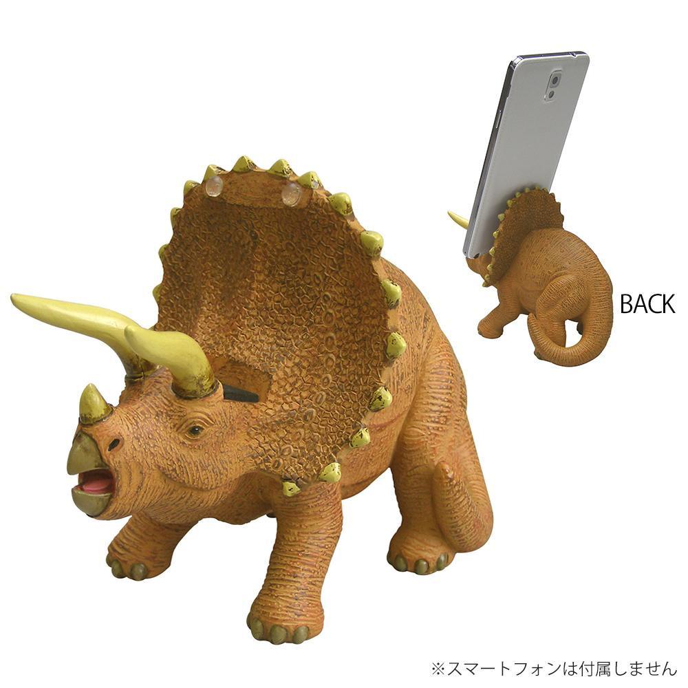 【クーポンあり】Motif. DINOSAUR スマホスタンド トリケラトプス SR-4102-220 リアルな恐竜のスマホスタンドシリーズ。