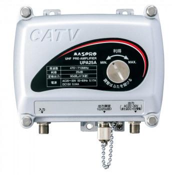 【クーポンあり】【送料無料】マスプロ電工 UHFプリアンプ(前置増幅器) UPA25A RoHS対応 低雑音 UHF 25db型 地デジ テレビ デジタル放送対応 TV