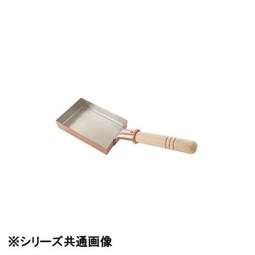 【クーポンあり】中村銅器製作所 銅製 玉子焼鍋10×15(1.2mm板) 銅製の玉子焼鍋です。