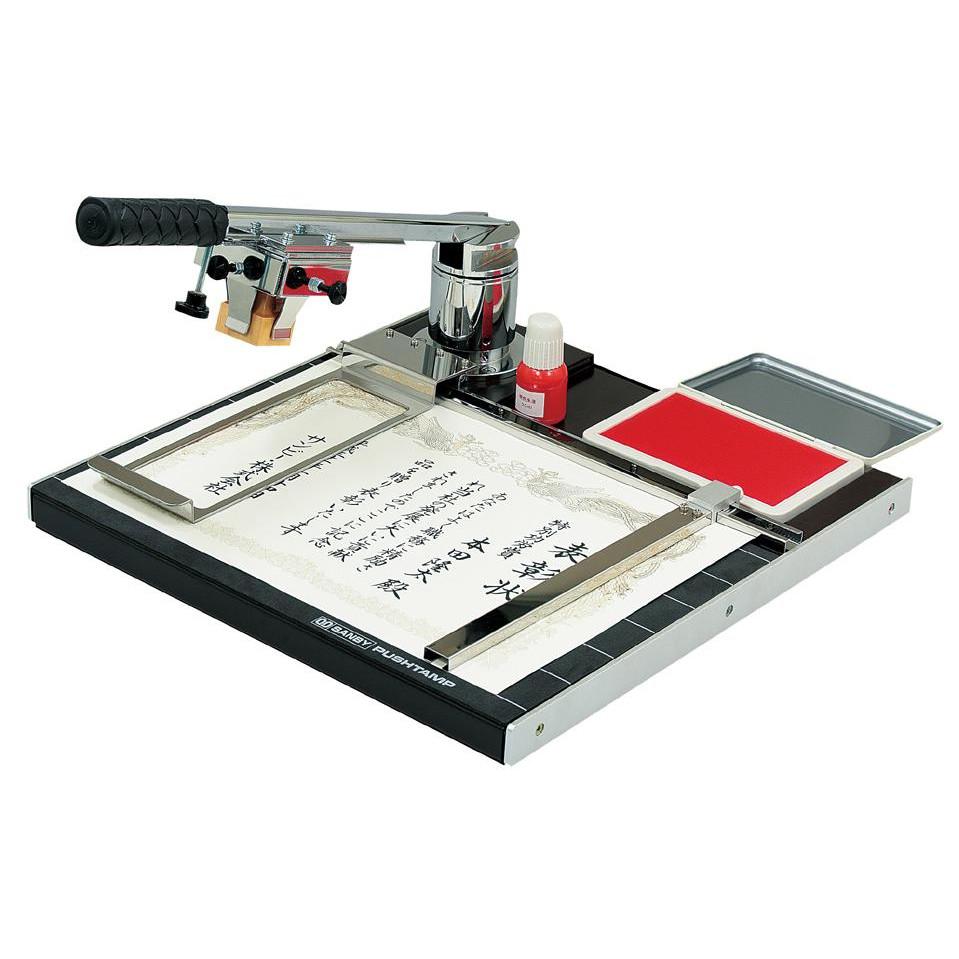 【クーポンあり】【送料無料】捺印器 プッシュタンプ(1セット) PS-001 卒業証書・証明書などへの多量捺印がワンタッチ!