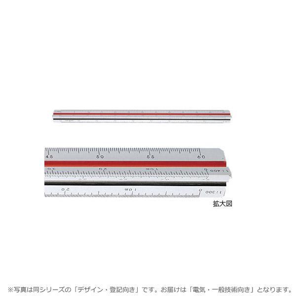再生ABS樹脂を使用した電気 一般技術向き三角スケール クーポンあり 三角スケール 電気 お買い得 ニュータイプ 一般技術向き 1-882-0317 おすすめ