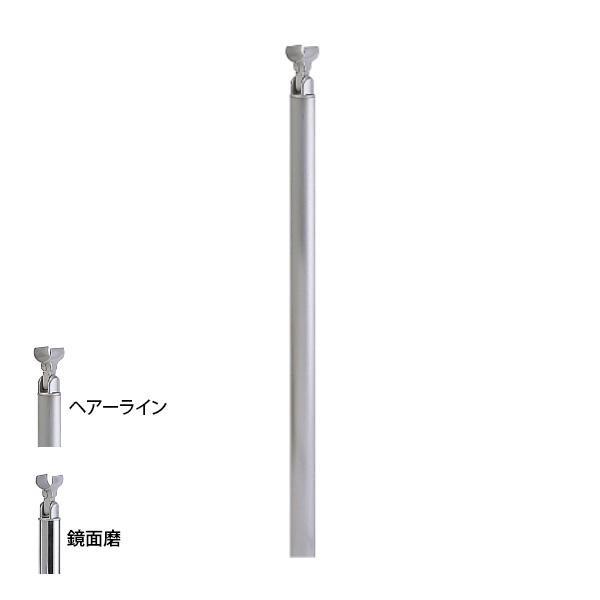 【クーポンあり】【送料無料】支柱 グリップ 角度調節タイプ 埋込み式 ABR-705U アプローチ手すり用パーツです。