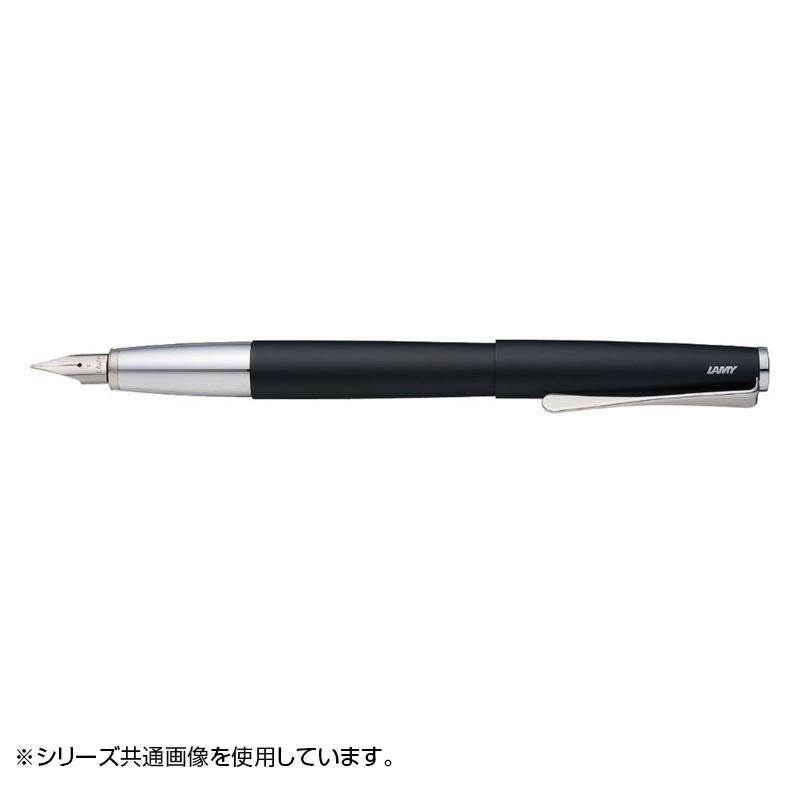 【クーポンあり】【送料無料】ラミー ステュディオ マットブラック 万年筆(M) スチールペン先 L67-M