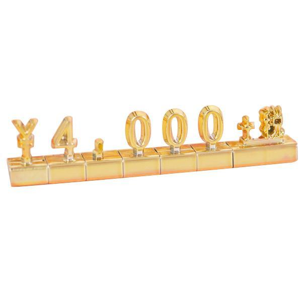 【クーポンあり】【送料無料】プレミアプライサーセット ゴールド 60590GLD プライスを立体表示!