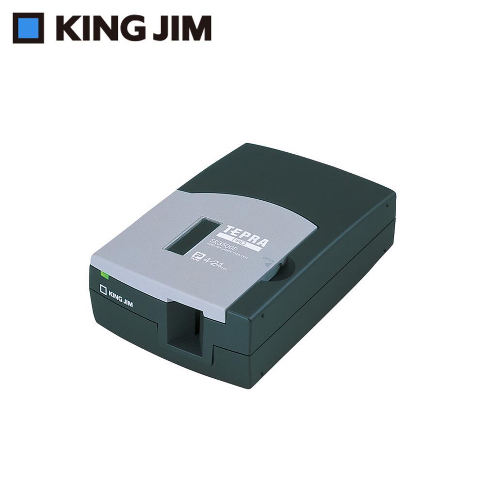 【クーポンあり】【送料無料】キングジム ラベルプリンター「テプラ」PRO SR3500P デスクに常駐のコンパクトサイズ☆