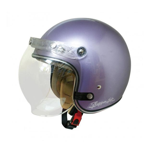 【クーポンあり】【送料無料】ダムトラックス(DAMMTRAX) フラッパージェットネクスト ヘルメット PURPLE シンプルだけど可愛いパールカラーのヘルメット。