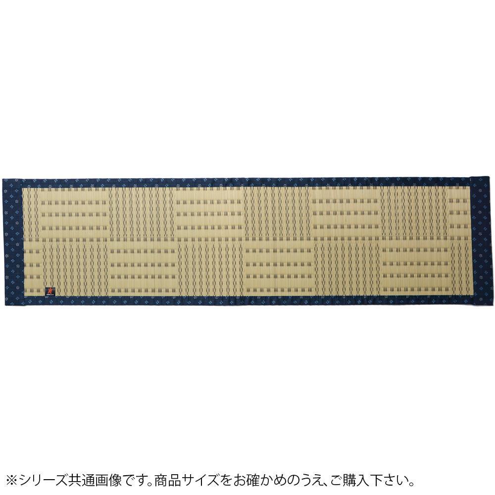 炭入り玄関マット(裏貼り) 宇治(うじ) 約30×120cm 154000610 「い草」×「炭」の交織玄関マット。