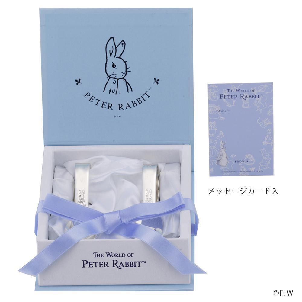 【クーポンあり】【送料無料】ピーターラビット 純銀ベビースプーン・フォークセット PT-5 贈り物にぴったり!