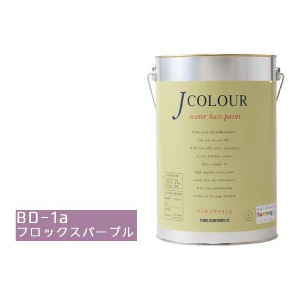 【クーポンあり】【送料無料】ターナー色彩 水性インテリアペイント Jカラー 4L フロックスパープル JC40BD1A(BD-1a) 壁紙の上からでも簡単に塗れるインテリアペイント♪