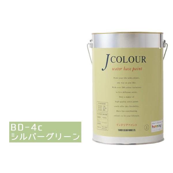【クーポンあり】【送料無料】ターナー色彩 水性インテリアペイント Jカラー 4L シルバーグリーン JC40BD4C(BD-4c) 壁紙の上からでも簡単に塗れるインテリアペイント♪