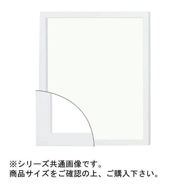 【クーポンあり】【送料無料】大額 9790 デッサン額 半切 ホワイト