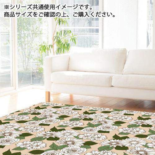 【クーポンあり】さらさらタッチラグ デザート 花柄 185×230cm さらさらタッチのデザインラグ。
