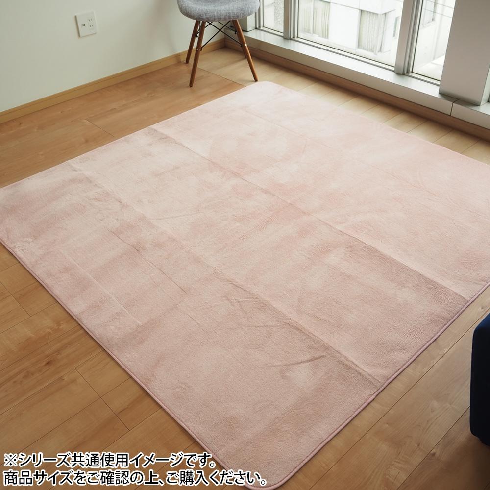 【クーポンあり】ガーデンラグ 185×185cm OR お部屋に安らぎと落ち着きを。