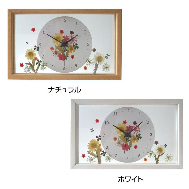 【クーポンあり】【送料無料】ボタニカクロック 電波時計 V-0063 お花のデザインが可愛い時計