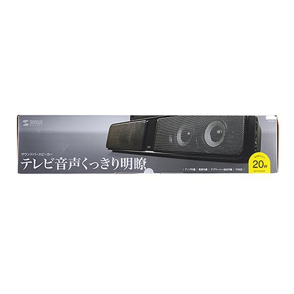 【クーポンあり】【送料無料】サンワサプライ 液晶テレビ・パソコン用サウンドバースピーカー MM-SPSBA2N