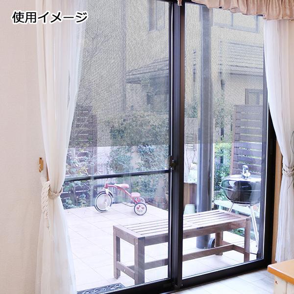 【送料無料】窓貼りシート(省エネタイプ) 92cm幅×15m巻 SL(シルバー) GPR-9283 日中の気になる視線をカット!!