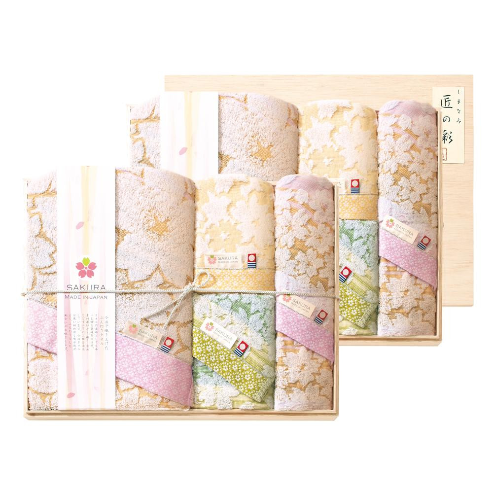 【クーポンあり】【送料無料】しまなみ匠の彩 白桜 タオルセット(国産木箱入) BFK-100