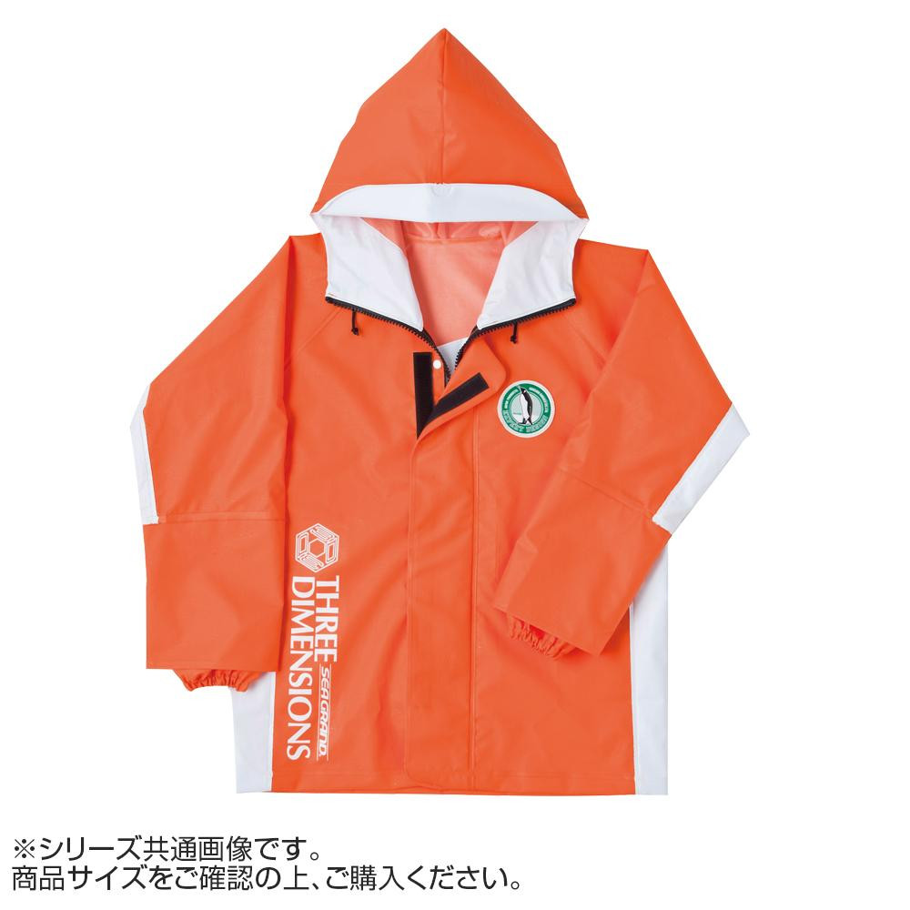 【クーポンあり】【送料無料】弘進ゴム シーグランド3D パーカー オレンジ S G0580AF パーカータイプの合羽