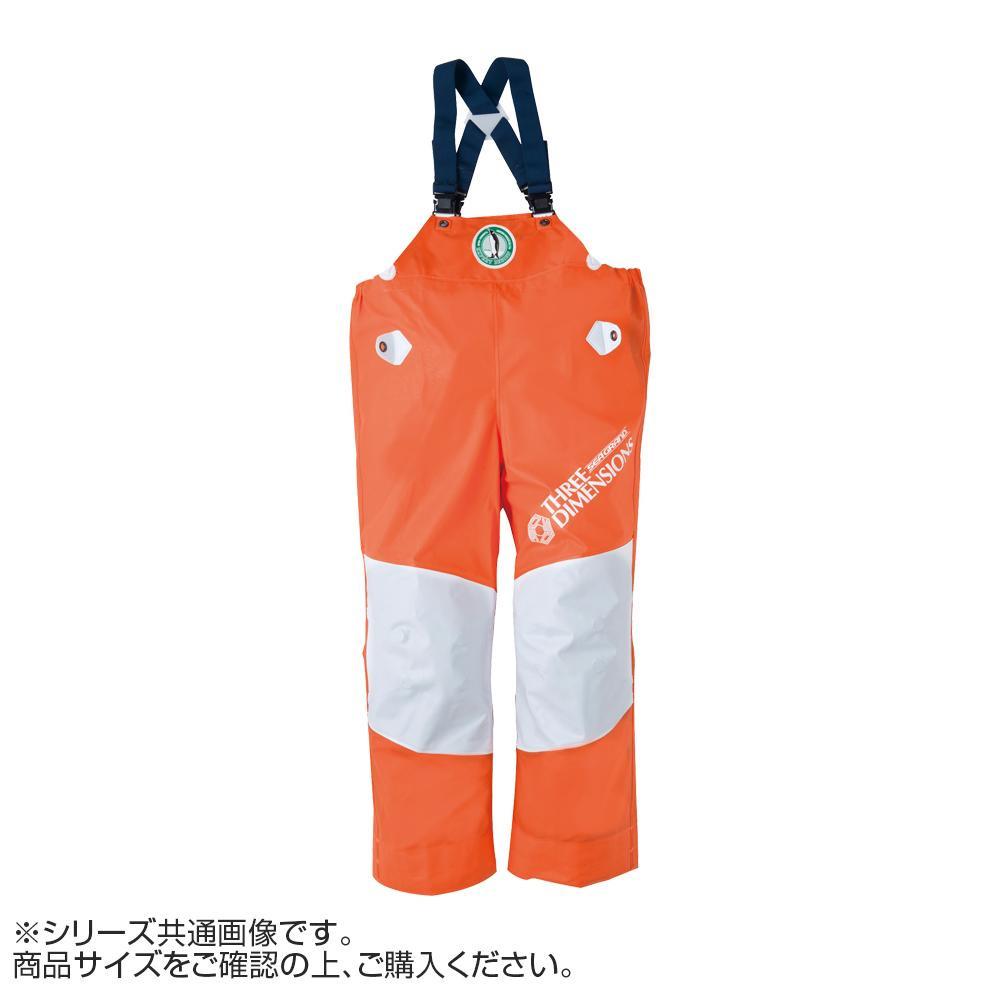 【クーポンあり】【送料無料】弘進ゴム シーグランド3D 胸付ズボン オレンジ LL G0580AI 動きやすい立体構造の合羽