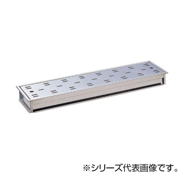 【送料無料】SANEI 排水溝 H907-200X400
