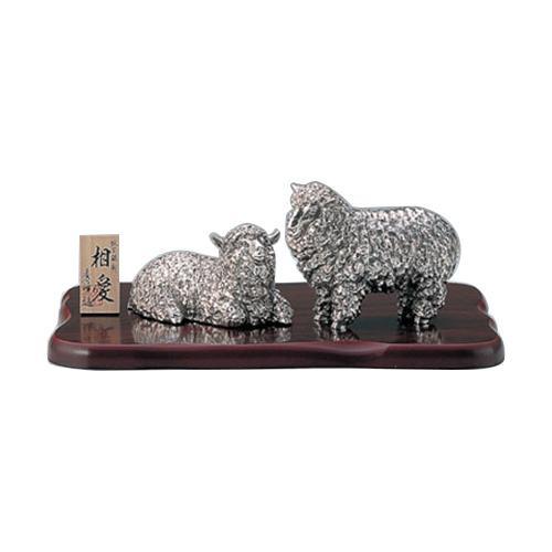 【クーポンあり】【送料無料】高岡銅器 銅製置物 相愛 ひつじ 37-10