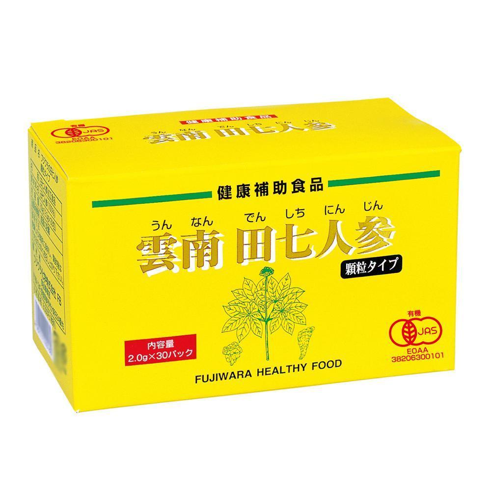 【クーポンあり】【送料無料】フジワラ化学 有機雲南田七人参 顆粒タイプ 30包