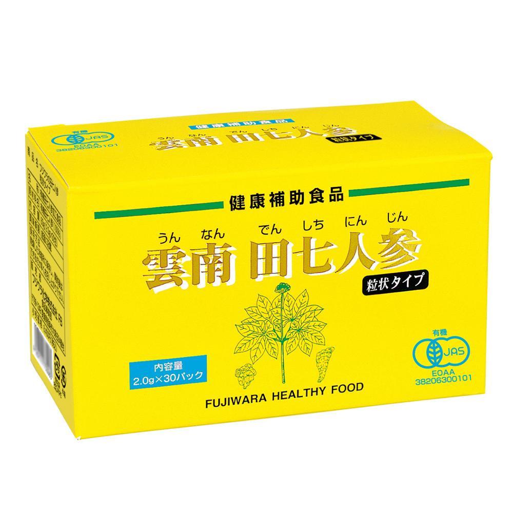 【クーポンあり】【送料無料】フジワラ化学 有機雲南田七人参 粒状タイプ 30包