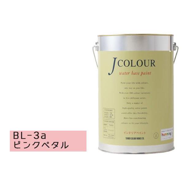 【クーポンあり】【送料無料】ターナー色彩 水性インテリアペイント Jカラー 4L ピンクペタル JC40BL3A(BL-3a) 壁紙の上からでも簡単に塗れるインテリアペイント♪