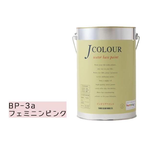【クーポンあり】【送料無料】ターナー色彩 水性インテリアペイント Jカラー 4L フェミニンピンク JC40BP3A(BP-3a) 壁紙の上からでも簡単に塗れるインテリアペイント♪