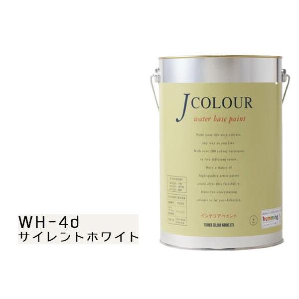 【クーポンあり】【送料無料】ターナー色彩 水性インテリアペイント Jカラー 4L サイレントホワイト JC40WH4D(WH-4d) 壁紙の上からでも簡単に塗れるインテリアペイント♪