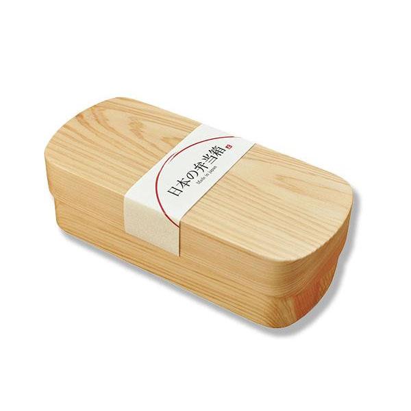 【クーポンあり】【送料無料】ヤマコー 日本のくりぬき弁当箱 ひのき 89713 日本の弁当箱シリーズ。
