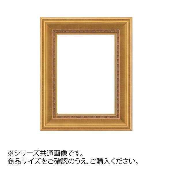 【クーポンあり】【送料無料】大額 7100 油額 PREMIER F6 ゴールド