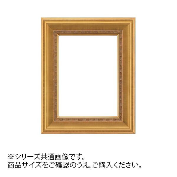 【クーポンあり】【送料無料】大額 7100 油額 PREMIER F8 ゴールド