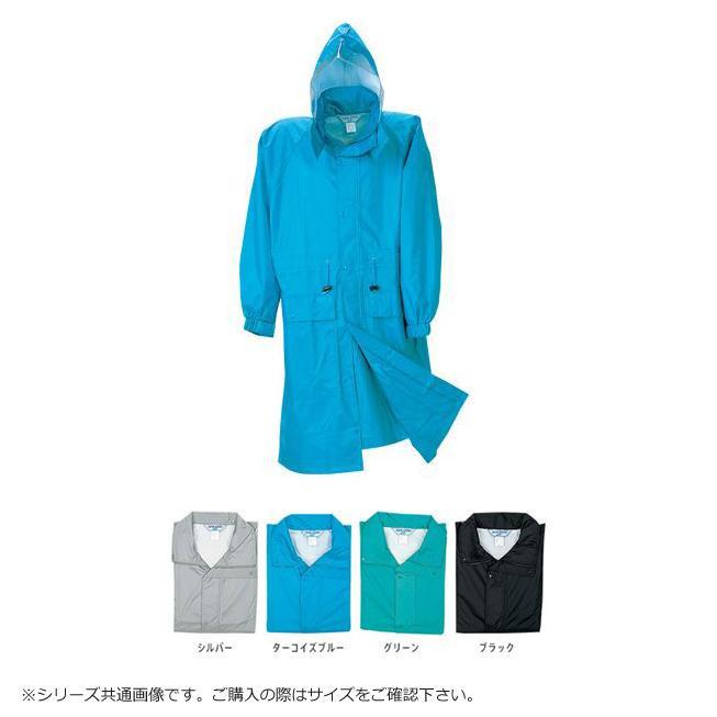 【ポイント10倍】【クーポンあり】【送料無料】レインストーリー350 透湿性雨衣 レインコート LL 高輝度反射ワッペン付き。