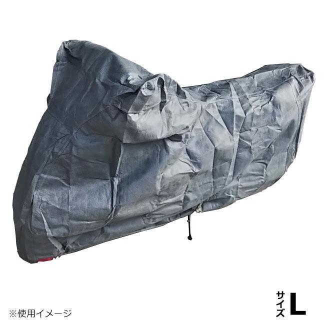 【最大ポイント20倍】【送料無料】ユニカー工業 スーパーユニテックス バイクカバー L BB-903