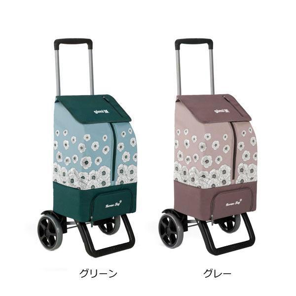 【クーポンあり】【送料無料】GIMI ショッピングカート カングー 軽量、静音、保温・冷、防滴等便利な機能がいっぱいのカート☆