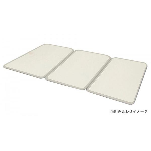 【クーポンあり】【送料無料】パール金属 HB-1361 シンプルピュア アルミ組み合わせ風呂ふたL14 73×137cm(3枚組) アルミ組み合わせ風呂ふた。